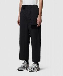 Mens Craig Green Nylon Rib Trouser Black (sa2) Rrp £599