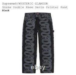 Supreme/Hysteric Glamour Snake Double Knee Black Denim Pant (34 CONFIRMED)